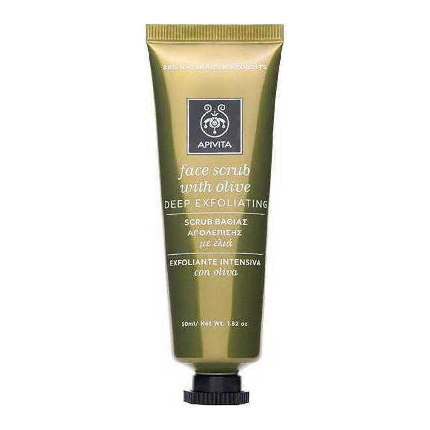 Face Scrub for Deep Exfoliation with Olive