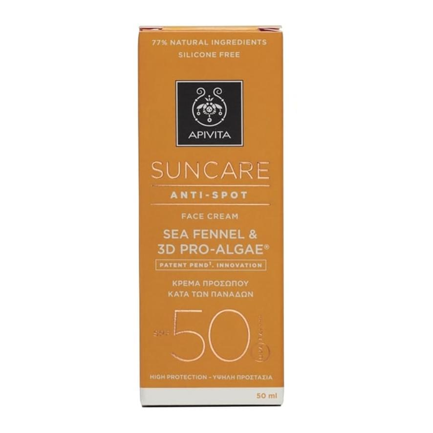 Anti-Spot Face Cream SPF 50 (High Protection) with Sea Fennel