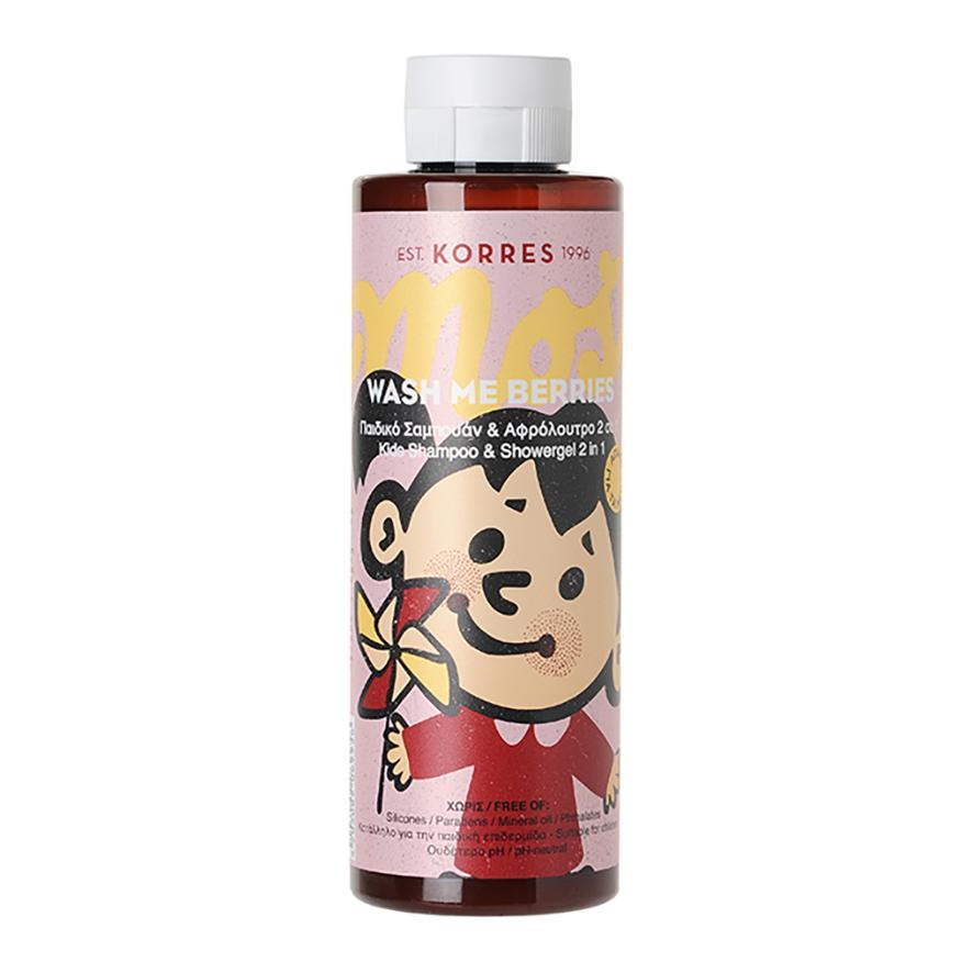 Wash Me Berries Kids Shampoo & Shower Gel 2 in 1